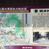 「饒津神社」(広島県東区)〜初夏の広島巡り〜