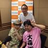 永六輔さんとラジオ関東(ラジオ日本)