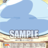 今日のカード 11/11 転スラTD編