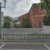【橋】渋谷区鉢山町:西郷橋