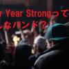 【洋楽】Four Year Strongというバンドについて語る【ポップパンク】