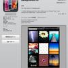 気軽にiPad用壁紙を探せる『Backgrounds HD』無料