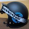 TT&CO スーパーマグナム用に、バイク用ゴーグル SWANS MX-797 を衝動買いしてしまいました! #バイク #ハーレー #ヘルメット #ゴーグル