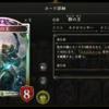 【シャドウバース】バハムート降臨環境の「骸の王ネクロ」デッキ紹介! 【Card-guild】