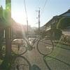 角島〜 -初めての160km-(前編)