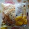 ファミリーマート バナナマフィン