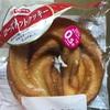 山崎製パン ローズネットクッキー  食べてみました