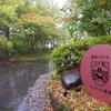 農作業を体験できる「リゾナーレ那須」オープン
