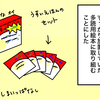 多読のススメ①!!〜洋書絵本引っ張り出しました〜