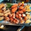 幸運な病のレシピ( 2288-1 )昼:揚げ物一式(手巻き春巻、鶏唐揚、茄子天ぷら、いんげん素揚げ、餃子素揚げ)