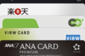 Apple Pay 『iD』利用で二重請求か?