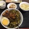 蓬莱町の「慶豊酒家」でルーロー飯セット