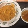 キムチ炒飯(日高屋/つつじヶ丘)