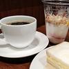 上島珈琲店 @みなとみらい 女性に嬉しいモーニングセット