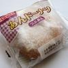 あんドーナツ[つぶあん](ヤマザキ・山崎製パン)を食べました~【ゆる食レビュー75】