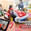 【2020年】switchの新作マリオカートが我々の期待を見事に裏切った件【マリオカートライブホームサーキット】