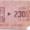 1982.3  最後の上越特急雪景色撮影行-5