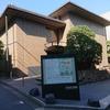 【浮世絵】江戸の土木~橋・水路・ダム・大建築から再開発エリアまで~ 太田記念美術館