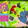 Yuppie Psycho 2Dドットのサイコホラーゲーム