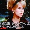 山田紗耶香さんの来訪!ーシュルブールの雨傘の編曲者