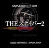 シシララTVで俺の書いたSIMPLEシリーズコラム第十回が公開されたぜ!