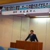 5日夜、沖縄県小名が県政の政策参与でもある照屋さんの講演会。沖縄の安倍政権と対峙する確固とした姿勢に福島県こそ学ぼう