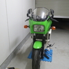 GPZ900R修理その1