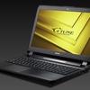 マウスコンピューター  GeForce GTX 1060搭載の15.6型ゲーミングノートPC「NEXTGEAR-NOTE i5540」を発表 スペックまとめ
