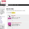 オレイリージャパンの翻訳本の Kindle版が見つからない