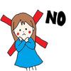 NOと言えない日本人。NOと言うのはダメじゃない。の巻