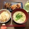 夕飯(たけのこご飯など)