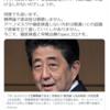 蓮舫氏・立憲民主党 zeroコロナ 2021年5月5日