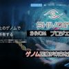 【インド政府主導医療用ICO 】 仮想通貨SHIVOM(シボム)購入方法【買い方】
