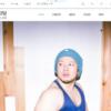 Wixでスポーツジムのホームページを作ったよ!