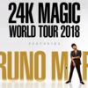 Bruno Mars(ブルーノ・マーズ)が2018年4月12日と4月14日に埼玉・さいたまスーパーアリーナで来日公演