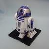 バンダイ 1/12 「R2-D2」