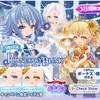 【ガチャ】PLANETARY BLINK リミックス