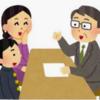 日本語を母語としない人たちのための高校進学ガイダンス2019 in かながわ