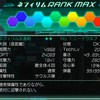 【Fujitter17】メタルマックスゼノ11日目で3周目をスーパー満喫!ネフテク最高ランクと率直な感想