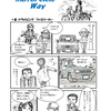 ショートストーリー#8:ドライビング ファミリーカー