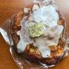 広島【ハイデルベルグ】創業73年!ヨーロッパのパンとケーキが揃う老舗店