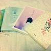 韓国語を習っていて嬉しいこととは・・・