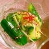 胡瓜と白髪葱の葱油和え