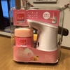 おすすめのノータッチハンドソープ。ミューズの泡で楽しく子供達の手洗いをする。実機レビュー!!