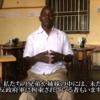 教師として元子ども兵を支える「元子ども兵」 アフリカから日本へメッセージ(動画)