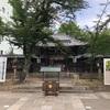 【御朱印】愛知県 名古屋東照宮