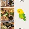 【37w3d】17/06/29の食事