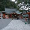 初詣その2(熊野那智大社)