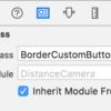 UIコンポーネントを拡張してStoryBoardで出来るようにする