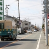 庄西口(姫路市)